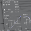 CLIP STUDIO PAINT オリジナル ブラシ設定 作成