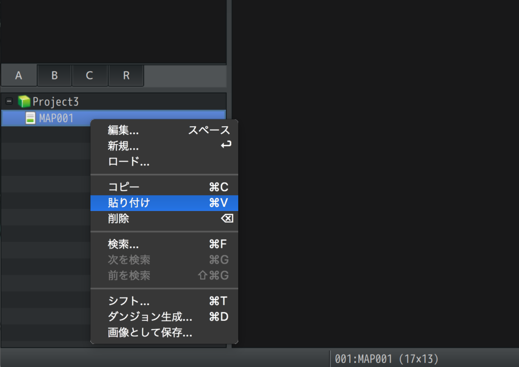 RPGツクールMV マップ貼り付け