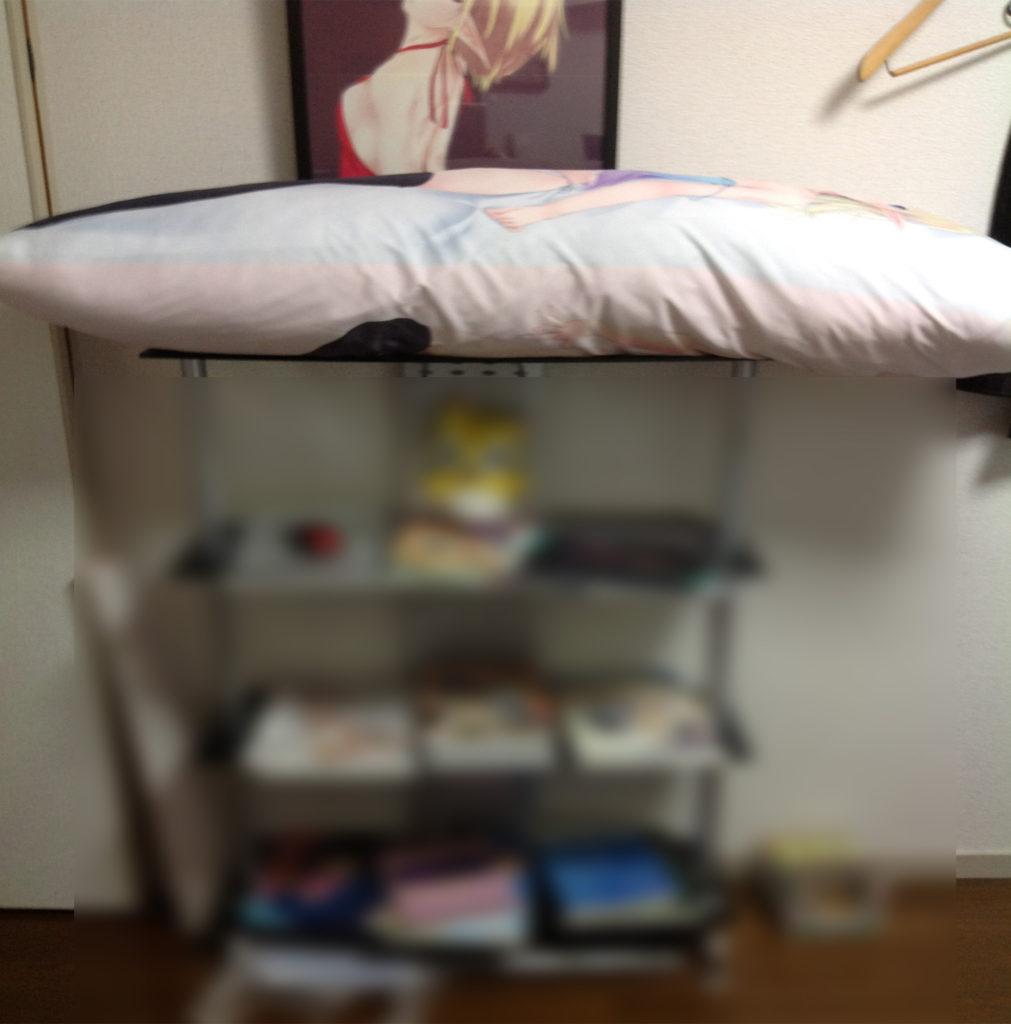 2次元抱き枕カバー保存方法 ガラス台の上で保存すると?